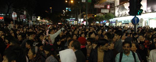 Hong Kong 24.12 Christmas 2
